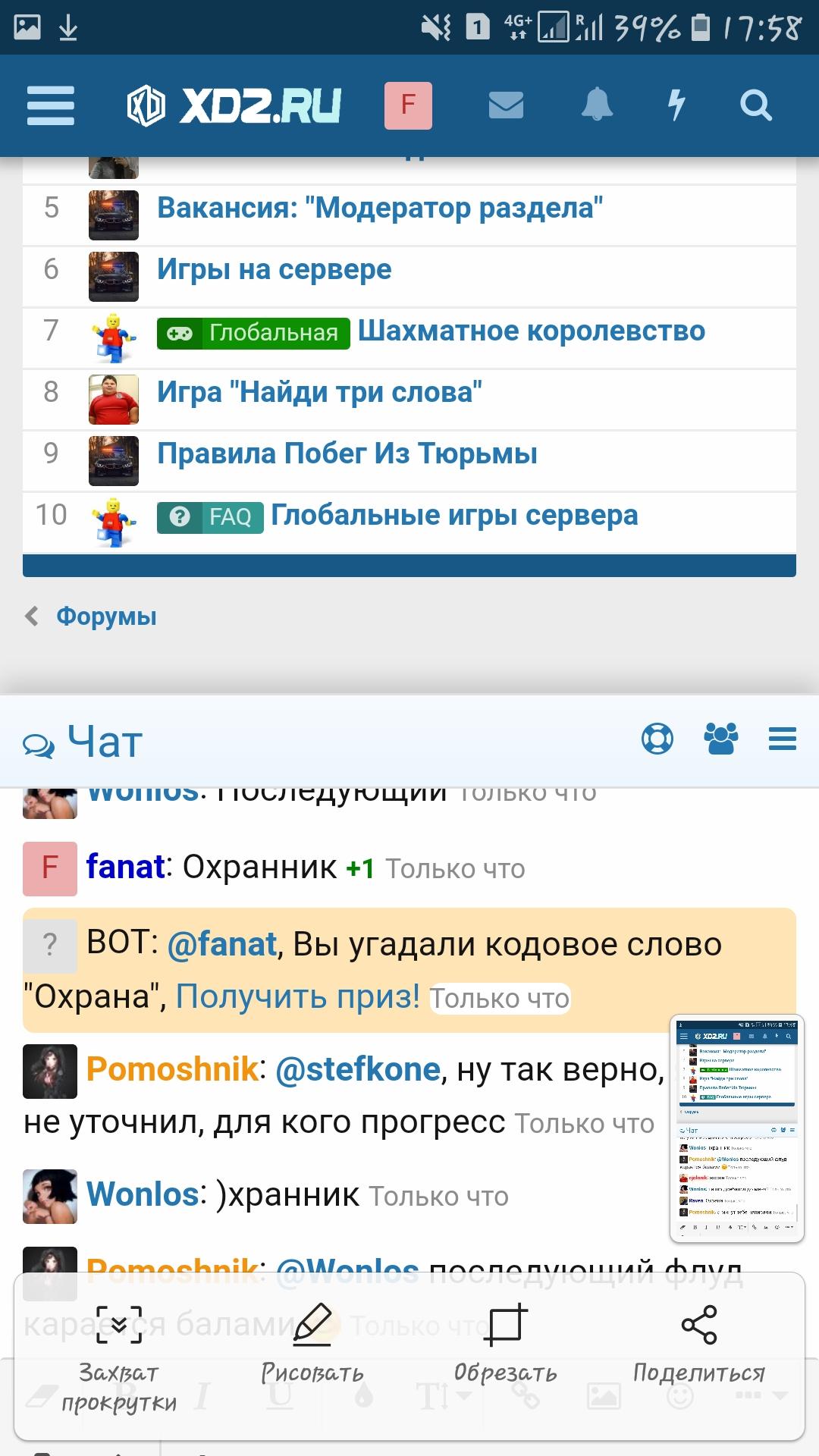 Screenshot_20181215-175842_Chrome.jpg